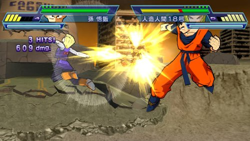 Dragon Ball Z: Shin Budokai 2 [Japan Import] by Bandai (Image #3)