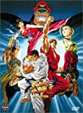 Street Fighter II V: The Collection