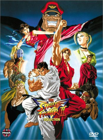 Street Fighter II V: The Collection by Anchor Bay