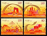 China Stamps %2D 2014%2D22 Chinese Dream