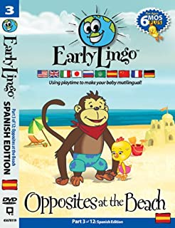 Early Lingo Opposites at The Beach DVD (Part 3 Spanish)