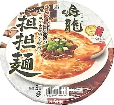 Nissin Instant Cup Ramen Nakiryu Tantanmen 149g (Set of 4cups) Japan Import (Best Instant Noodles 2019)