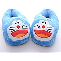ShopTag Plush Home Emoji Smiley Slippers
