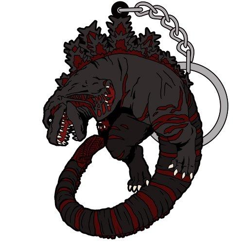 Shin Godzilla fourth form pinched Keychain ()