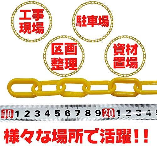 [スポンサー プロダクト]ZERONOWA プラスチックチェーン 軽量 駐車禁止 進入禁止 直径 6ミリ (イエロー10m)