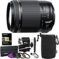 Tamron 18-200mm f/3.5-6.3 Di II VC Lens for Nikon APS-C Digital SLR, Polaroid Filter Kit, Ritz Gear Protective Lens Pouch, and Accessory Bundle