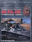 Ev light armored family Sd Kfz 250 Universal Soldiers EV Legkie bronetransportery semeystva Sd Kfz 2