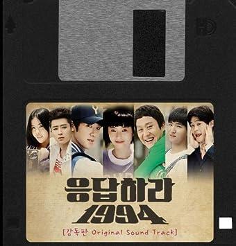 [CD]応答せよ1994 OST (tvN TVドラマ) (スペシャルギフトボックス) (韓国版) (韓国盤