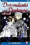 Descendants of Darkness: Yami no Matsuei, Vol. 8