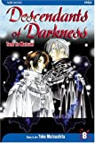 Descendants of Darkness: Yami no Matsuei, Vol. 8