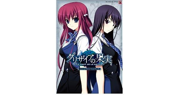 JAPAN Le Fruit de la Grisaia series Grisaia no Rakuen Visual Fan Book