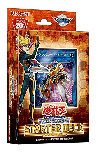 Yugioh Yu-gi-oh! Duel Monsters Starter Deck 2018 Normal Japan box card -