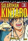 Salaryman Kintaro, Part 3