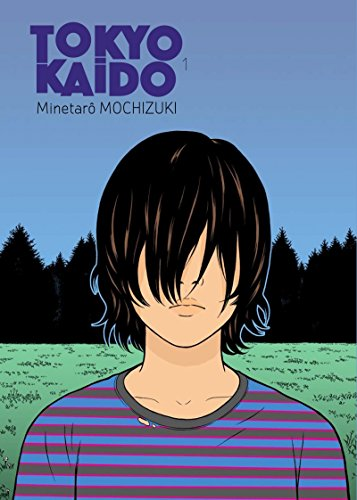 Tokyo Kaido, tome 1 : Les enfants prodiges