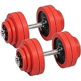 リーディングエッジ ラバーダンベル ラバー ダンベル 10kg 15kg 20kg 30kg 各種 2個 セット ESDB-10 高級 シリコン ラバー 採用 無臭