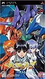 Neon Genesis Evangelion 2: Tsukurareshi Sekai - Another Cases [10th Anniversary Memorial Box] [Japan Import]