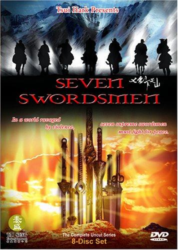 Amazon com: Seven Swordsmen: The Complete Uncut Series: Vincent Zhao