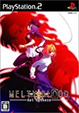 Melty Blood: Act Cadenza [Japan Import]