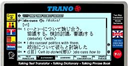 T-33 Japanese English Electronic Dictionary Talking Text Translator.