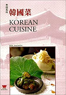 Thai cooking made easy english and chinese edition sukhum korean cuisine english and mandarin chinese edition forumfinder Images