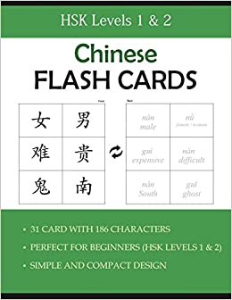 Ebooks Chinese Flash Cards Hsk Levels 1 & 2 Elementary Level: For Beginners (kids And Adults), Practice Chinese Characters Descargar Epub