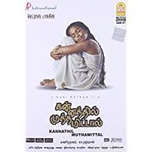 Kannathil Muthamittal Original Tamil DVD fully Boxed