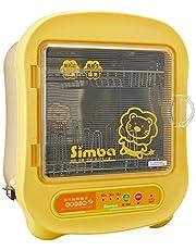 Simba Uv Sterlizer