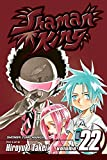 [Shaman King: v. 22] (By: Hiroyuki Takei) [published: July, 2009]