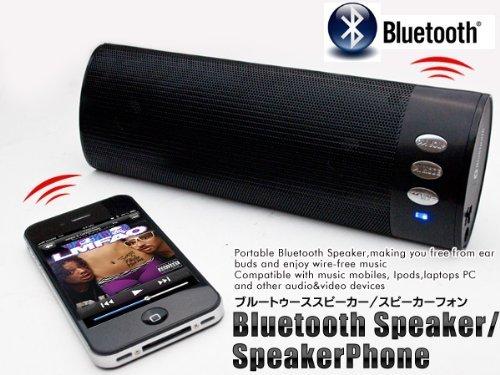 SUNDREAM® Mobiler Bluetooth-Lautsprecher/Tragbarer Bluetooth Lautsprecher Mini Speaker Wireless bluetooth boxen/Multimedia Lautsprecher für Smartphones und Tablets (z.B. iPhone, iPad), PC etc. von SUNDREAM®