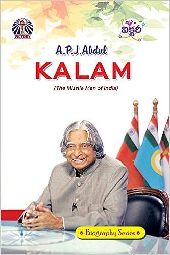 Online-Hörbücher zum kostenlosen Download A.P.J ABDUL KALAM iBook