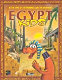 Egypt Kids (PC)