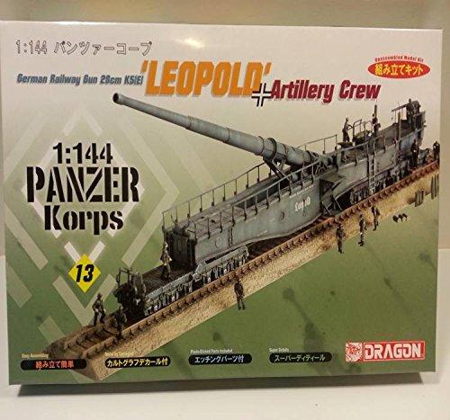 Dragon DML #13 Panzer Korps Morser LEOPOLD Railway Gun Crew & Tank 1/144 Scale (Railroad Gun)