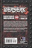 Berserk, Vol. 20