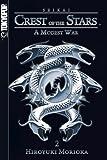 Seikai: Crest of the Stars, Vol. 2: A Modest War