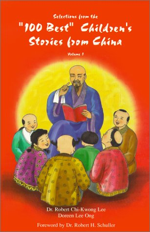 Selections From the '100 Best' Children's Stories from China, Vol.1