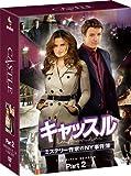 [DVD]キャッスル/ミステリー作家のNY事件簿 シーズン5 コレクターズ BOX Part2 [DVD]