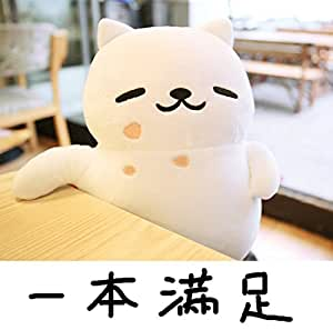 "13.4"" Japanese Game Neko Atsume ねこあつめ Cat Backyard meow Darake Zukan plush Toy Doll Gift"
