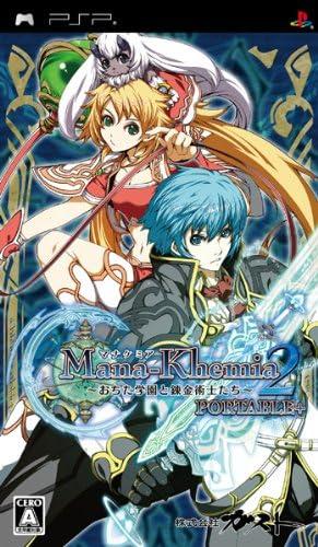 マナケミア2 ~おちた学園と錬金術師たち~ ポータブルプラス(通常版) - PSP
