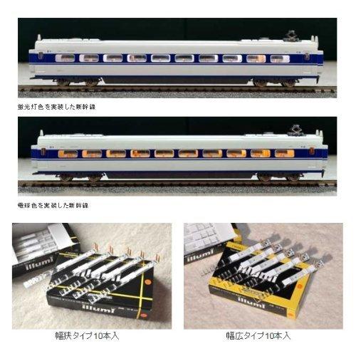 ■【F MODELS】パーツ 室内灯illumi (橙・狭) 1本入 TOMIX・マイクロエース対応 (F5003) 鉄道模型 Nゲージ