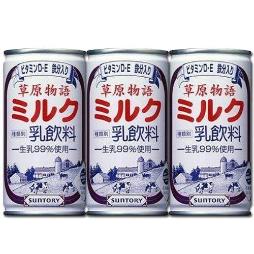 Pastizales historia leche 190g30 pedazos cajas X3 / un total de 90 Suntory esta leche pastizales leche: Amazon.es: Alimentación y bebidas
