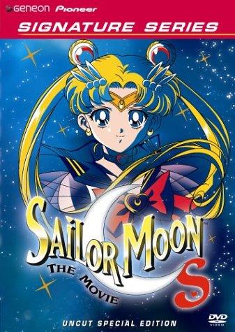Sailor Moon S - The Movie (Geneon Signature Series) by Geneon [Pioneer]