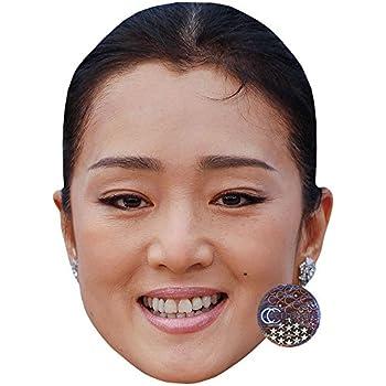 Cuba Gooding Jr Card Face and Fancy Dress Mask Celebrity Mask