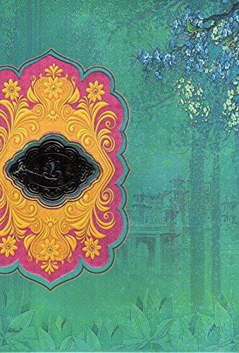 Wedding Invitation Cards Design Royal Wedding Indian Shadi Baraat