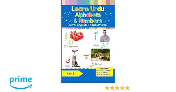 Learn Urdu Alphabets & Numbers: Colorful Pictures & English
