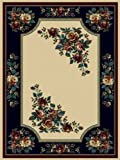 Persian Area Rugs 5x8 Floral Border Bouquet Ivory