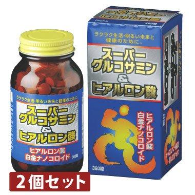スーパーグルコサミン&ヒアルロン酸(360粒)【2個セット】 B0762HBPD3