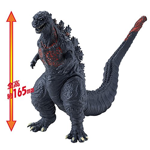 Movie Monster Godzilla Vinyl Figure product image