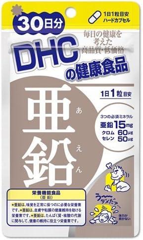 Amazon | DHC 亜鉛 30日分 | DHC(ディー・エイチ・シー) | 亜鉛