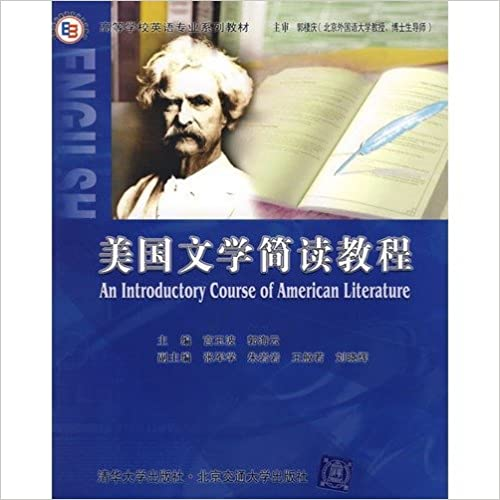 Book American literature simply read tutorials