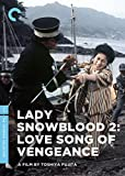 Lady Snowblood 2: Love Song of Vengeance (English Subtitled)